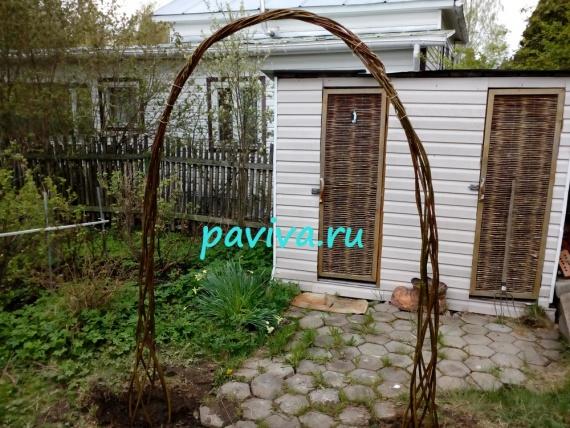 арка садовая купить